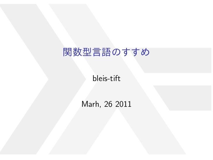 bleis-tiftMarh, 26 2011