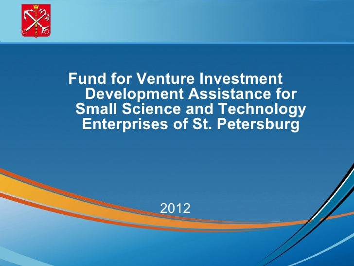 Fund.for.venture.investment.development.assistance