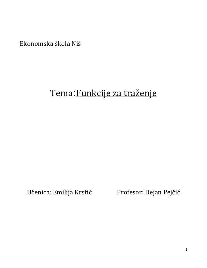 Funkije trazenja Excel_Emilija_Krstic