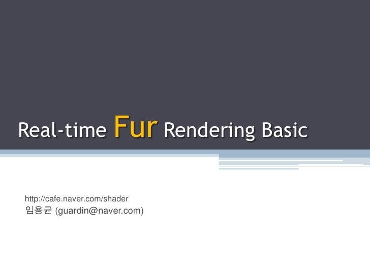 Real-time Fur Rendering Basic<br />http://cafe.naver.com/shader<br />임용균 (guardin@naver.com)<br />