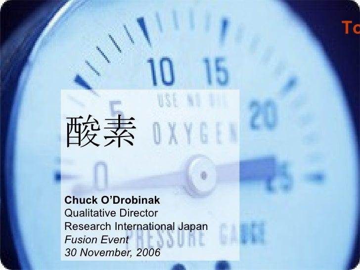 Fusion 2006 Tokyo Tales
