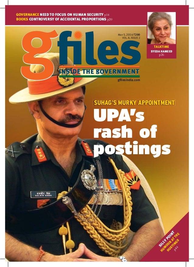 G files may 2014