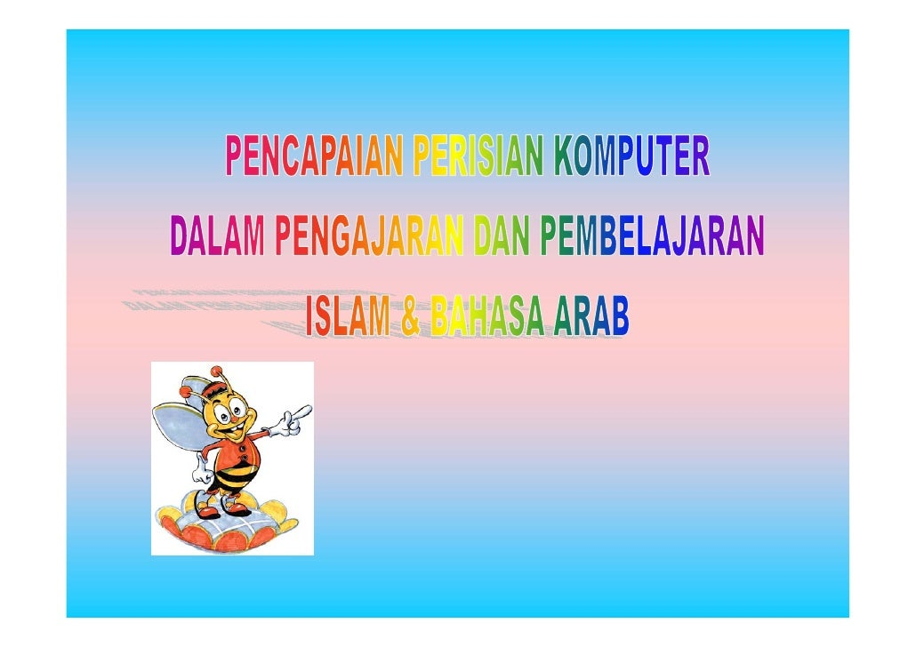 G1: Pencapaian Perisian Komputer P&P Islam