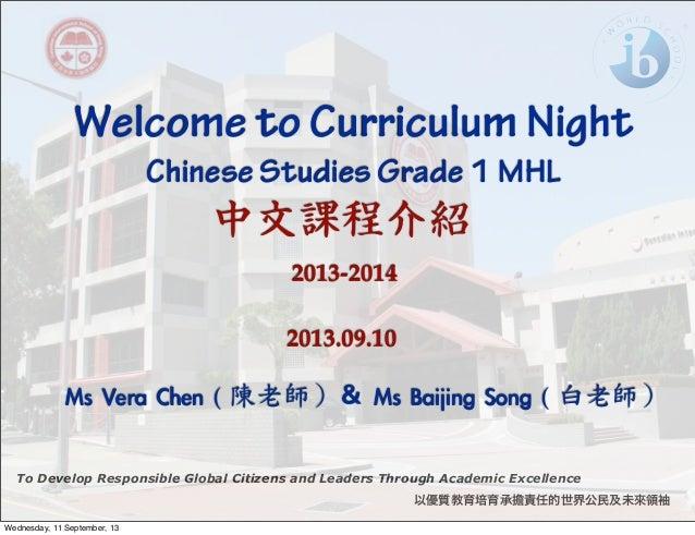 G1 MHL Curriculum 2013-2014