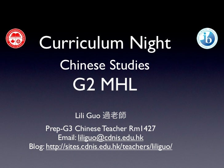 G2 mhl lili guo_blog