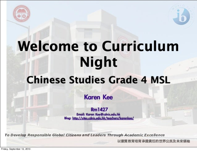 以優質教育培育承擔責任的世界公民及未來領袖 To Develop Responsible Global Citizens and Leaders Through Academic Excellence Welcome to Curriculum...