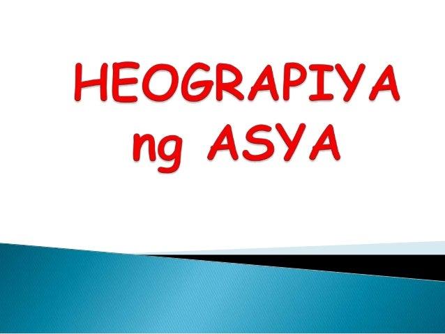 Klima Uri Rehiyon/Bansa Tropical A. Tropical Humid (Tropical Rainforest) B. Tropical Wet and Dry (Savanna) TSA, Timog Asya...