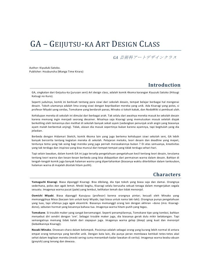 GA – Geijutsu-ka Art Design Class<br />GA 芸術科アートデザインクラス<br />Author: Kiyuduki Satoko.<br />Publisher: Houbunsha (Manga Tim...