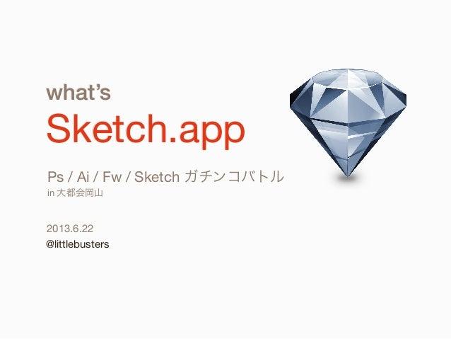 what'sSketch.app@littlebustersPs / Ai / Fw / Sketch ガチンコバトルin 大都会岡山2013.6.22