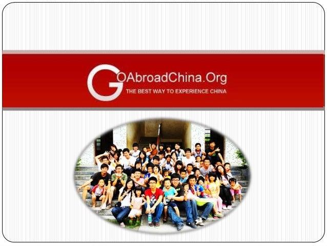 GAC Internship Program