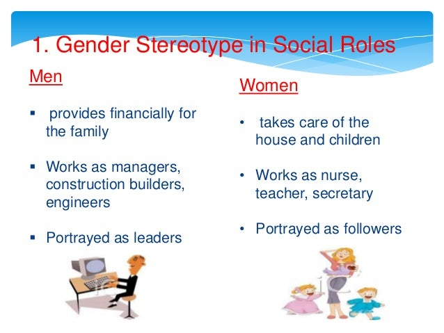 negative results of gender roles Chapter 15 gender inequality 2 sociological use of the term most of history for most people the roles performed by men and women seem to be gender relations are the result of the way.