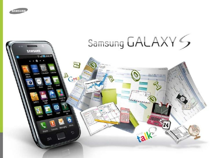 Galaxy s salesguide 100616_ru