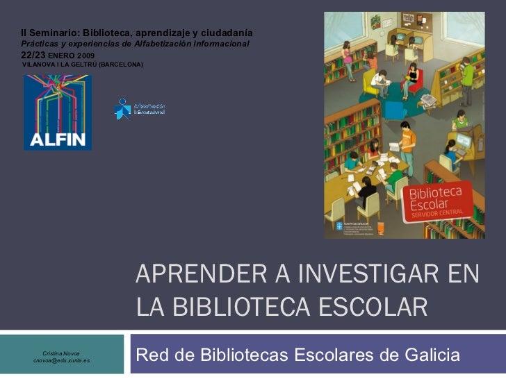 Aprender a investigar en la biblioteca escolar