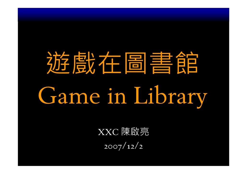 Game In Library