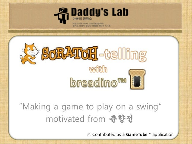 """Making a game to play on a swing"" motivated from 춘향전 ※ Contributed as a GameTube™ application"