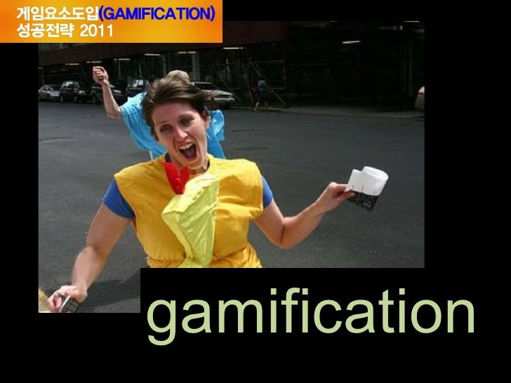 gamification beyond play