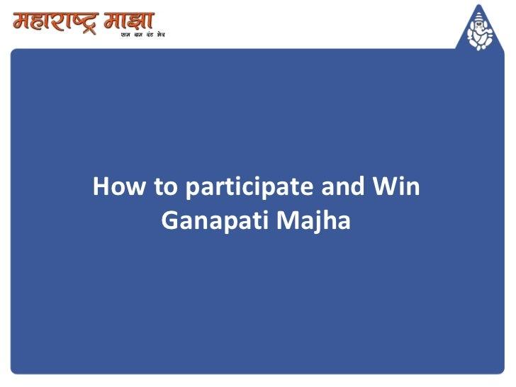 How to participate and Win     Ganapati Majha