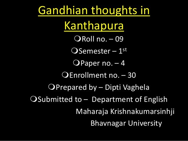 Raja Rao's novel Kanthapura - The example of uniting fiction and reality