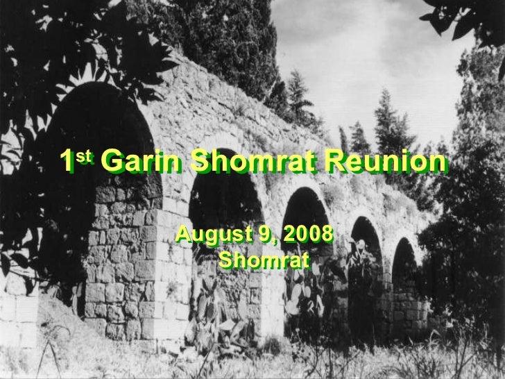 1 st  Garin Shomrat Reunion August 9, 2008 Shomrat 1 st  Garin Shomrat Reunion August 9, 2008 Shomrat