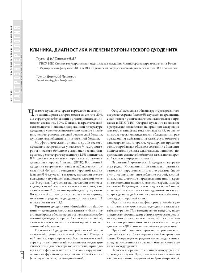 гельмостоп инструкция