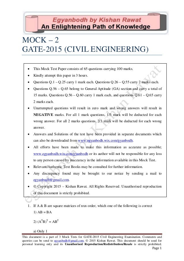 engineering essay questions Last sunday i realized, again and more fully than ever, why i want to immerse myself in engineering i awoke in the midmorning, still drifting yet well-rested.