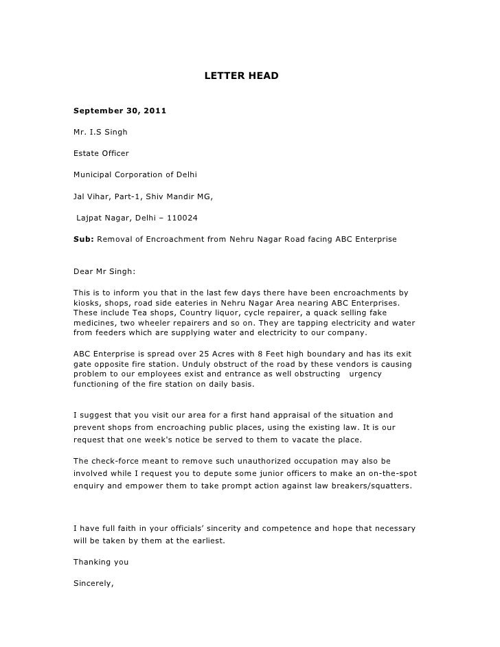 Sample legal letter template