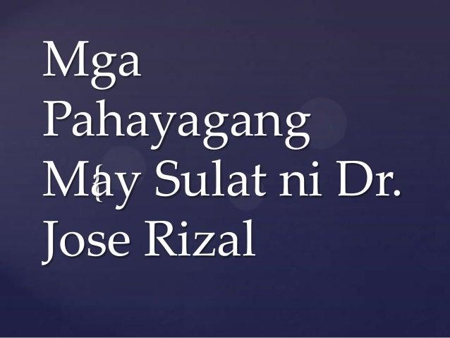 Talambuhay ni Jose Rizal?