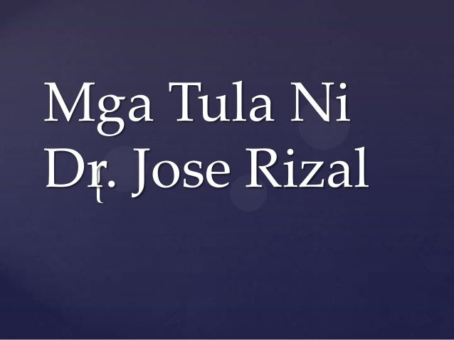 my home poem by dr jose rizal