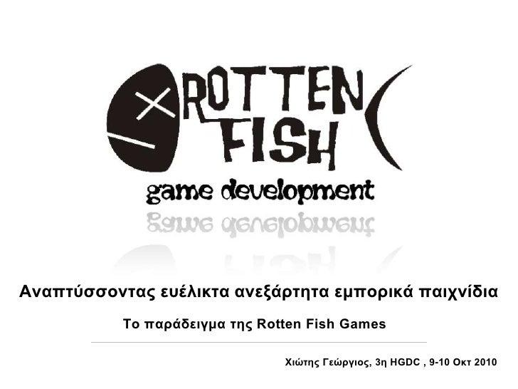 Rotten Fish Games