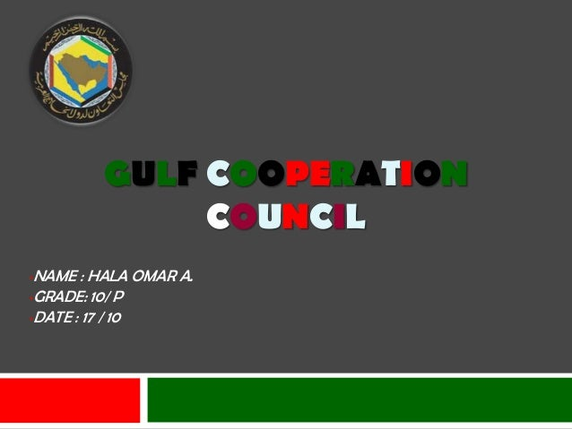 GULF COOPERATION              COUNCIL•NAME : HALA OMAR A.•GRADE: 10/ P•DATE : 17 / 10