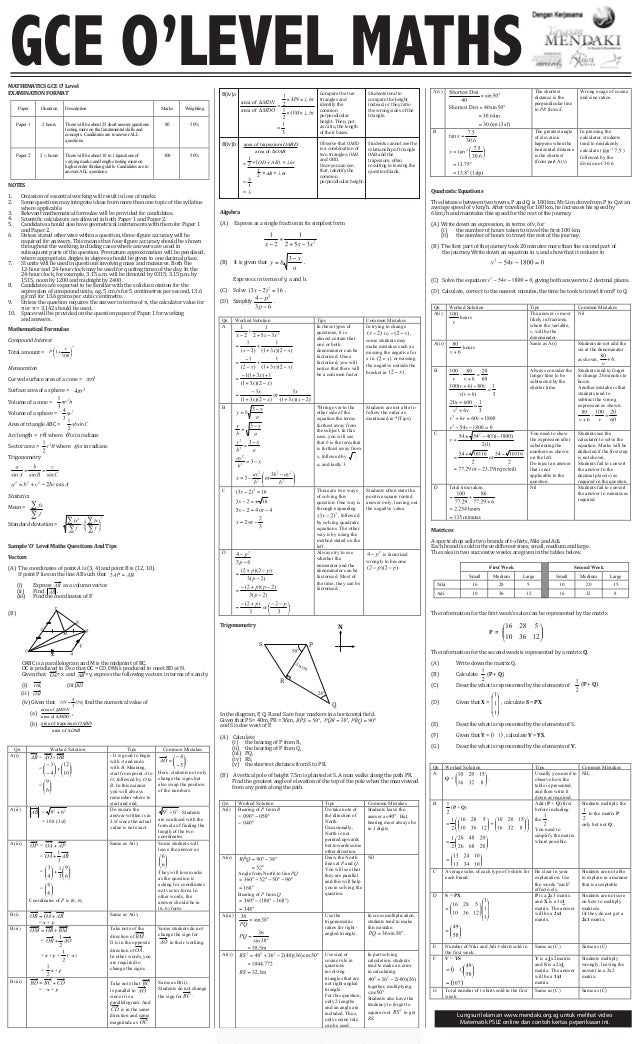 gce a levels physics june2011 Past papers and marking schemes for revising from the latest cambridge examinations series int'l o, a & igcse level revision guides, notes and much more.