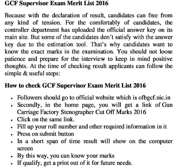 Gcf stenographer govt jobs result 2016 download supervisor exam rank card and merit list