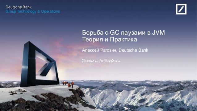 Russia Development CentreDeutsche BankDeutsche BankGroup Technology & OperationsБорьба с GC паузами в JVMТеория и Практика...