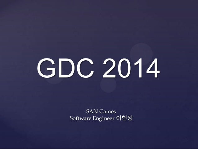 GDC 2014 SAN Games Software Engineer 이현정