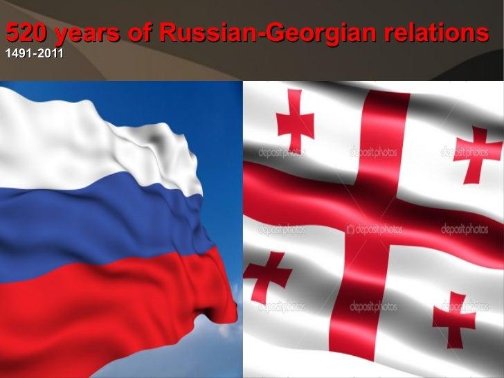 520 years of Russian-Georgian relations 1491-2011