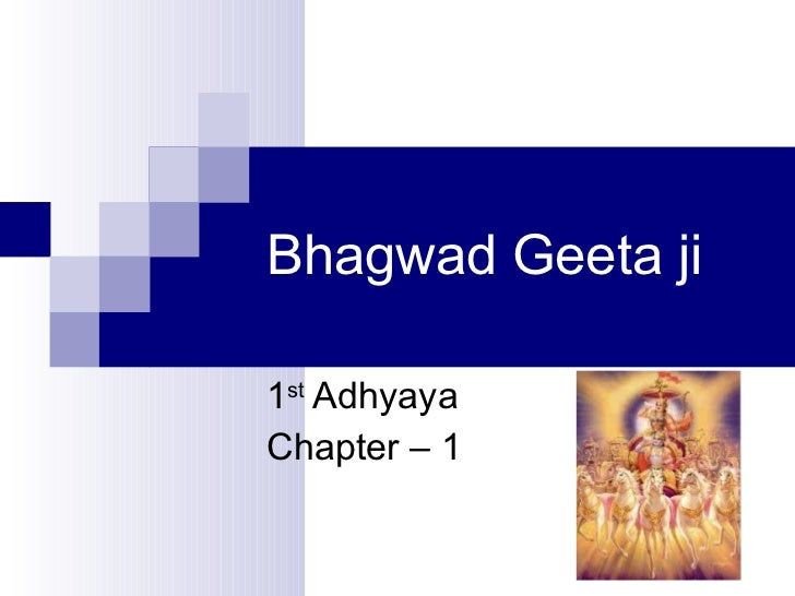 Bhagwad Geeta ji 1 st  Adhyaya Chapter – 1