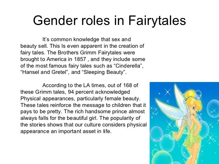 Gender roles in fairy tales essay