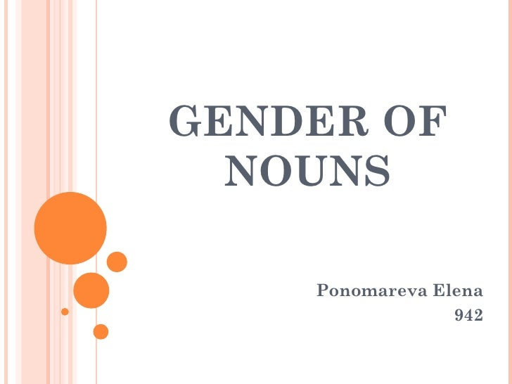 Pictures gender of nouns
