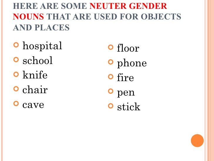 Gender of nouns for Is floor a noun