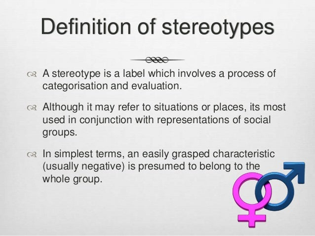 stereotyping in the media essay