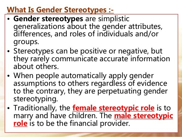 Short essay gender equality