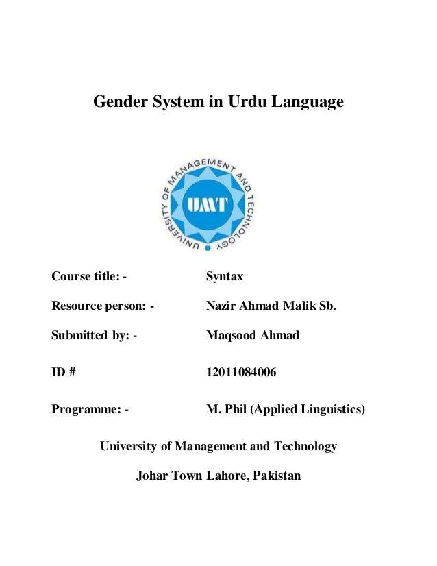 Gender system in urdu language
