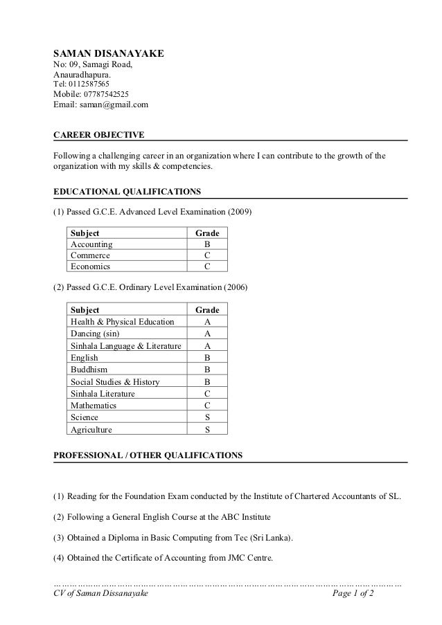 latest curriculum vitae format