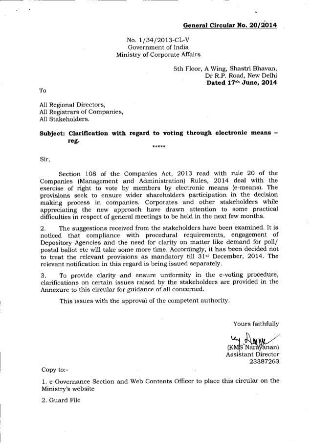 MCA Clarification on Evoting