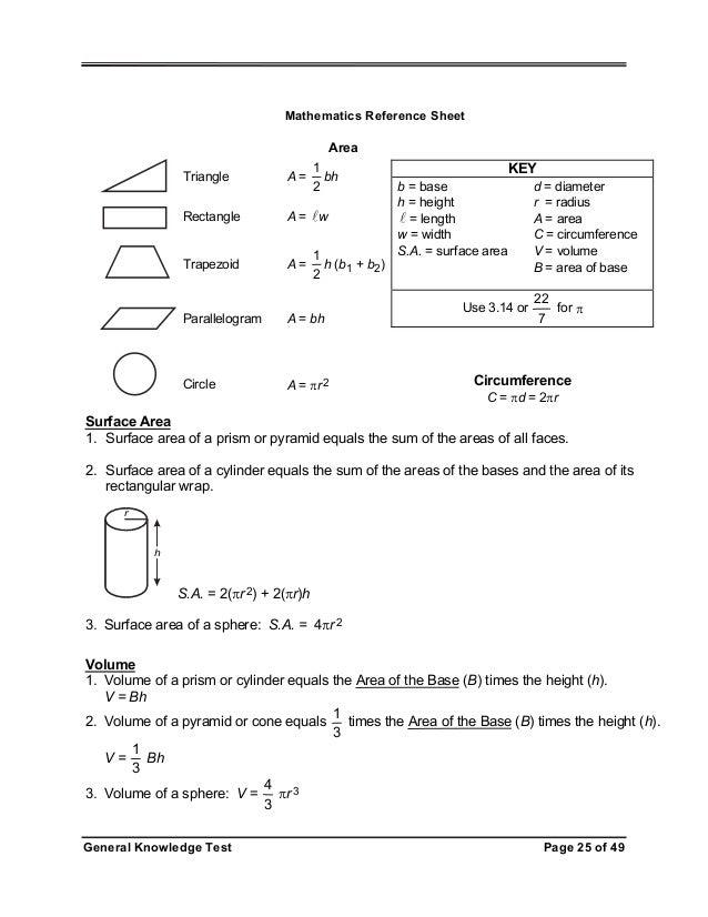 Economics essay competition 2013
