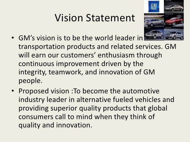 essay on general motors