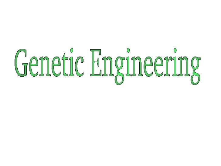 an introduction to the issues of genetic engineering
