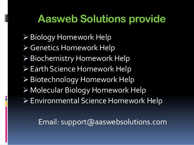 Biology homework help sites