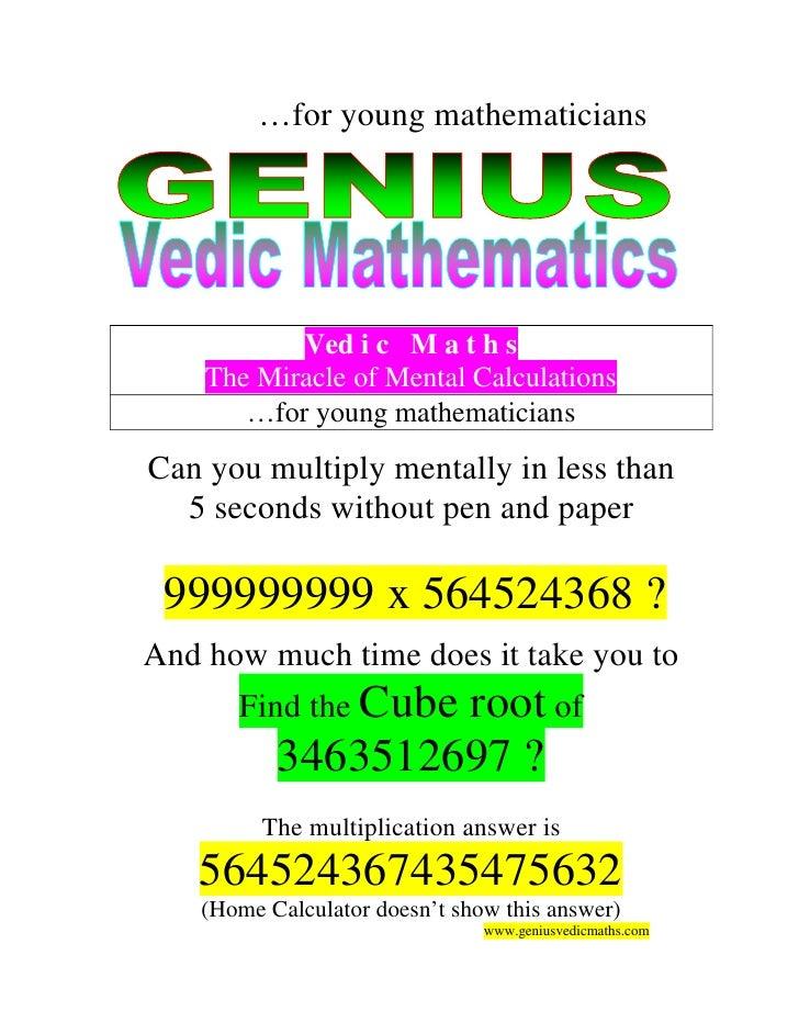 Genius Vedic Maths   Tutorials or Lessons