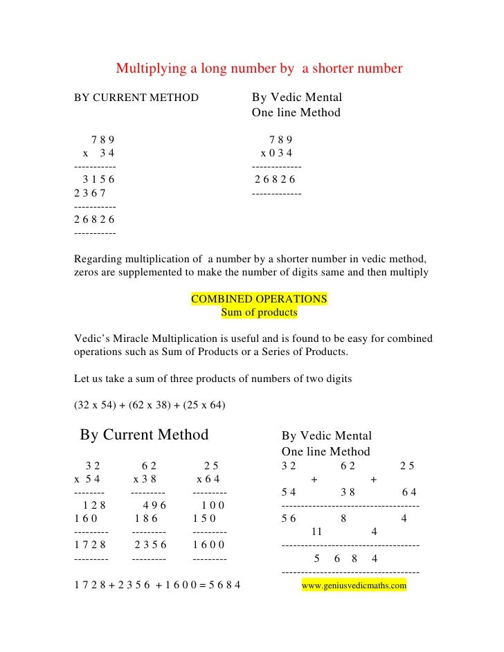 Vedic Maths Addition Subtraction Multiplication Division genius – Vedic Maths Worksheets